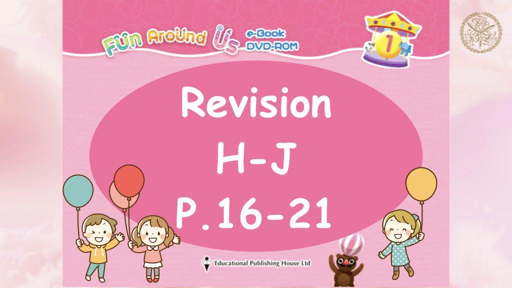Revision H-J