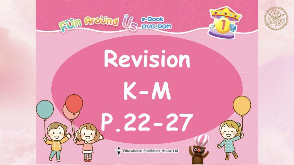 Revision K-M