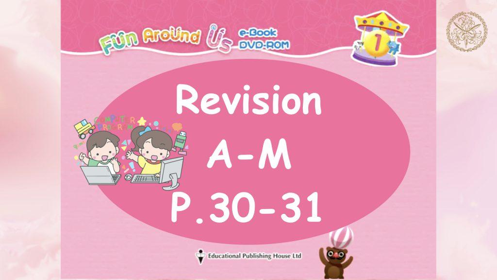 Revision A-M