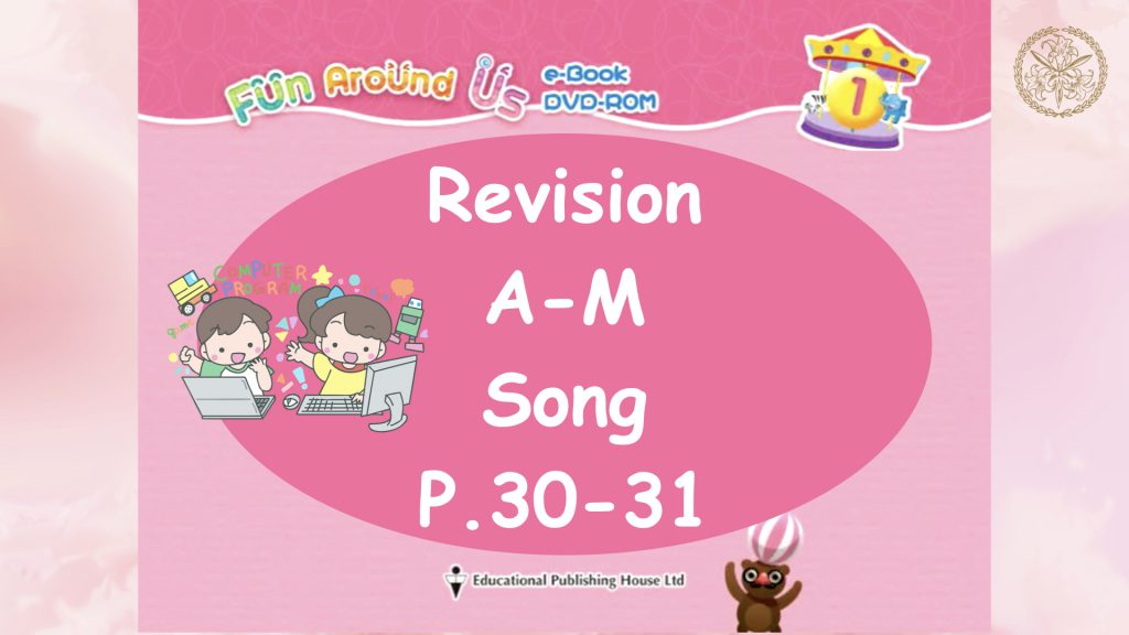 Revision Song (A-M)